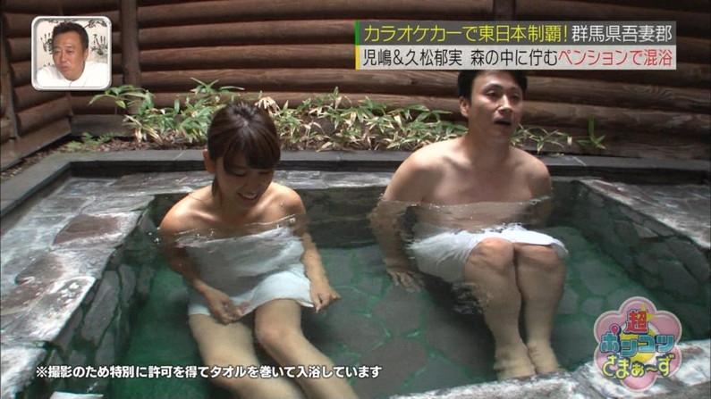 【温泉キャプ画像】ハミ乳しながら温泉番組に出て来る美女達ww 24
