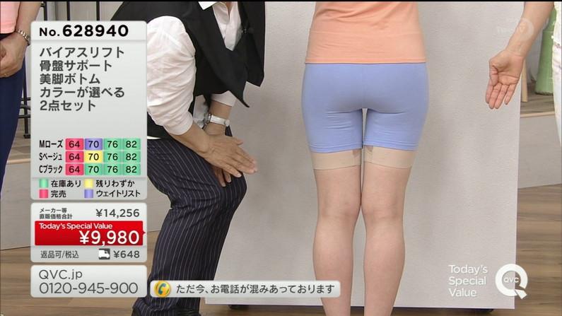 【お尻キャプ画像】テレビでパンツラインまで丸見えになっちゃってるタレント達w 03