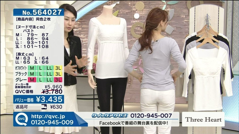 【お尻キャプ画像】テレビでパンツラインまで丸見えになっちゃってるタレント達w 04