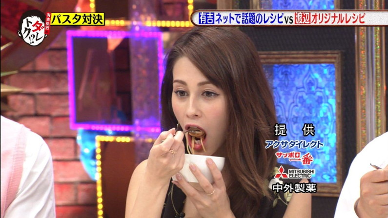 【疑似フェラキャプ画像】フェラしてる所が安易に想像できちゃう女子アナ達のエロい食レポw