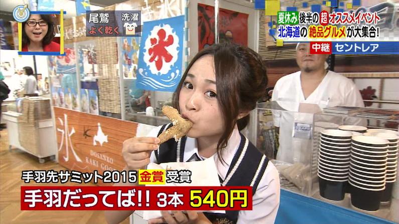 【疑似フェラキャプ画像】フェラしてる所が安易に想像できちゃう女子アナ達のエロい食レポw 17