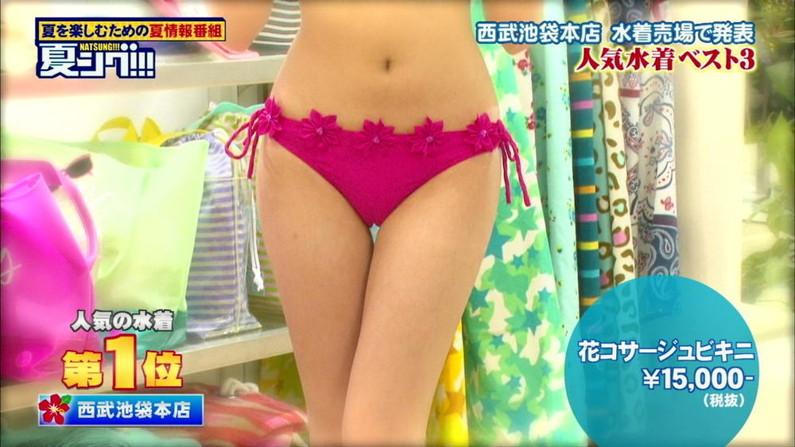 【マン筋キャプ画像】テレビに出てる美女達のマ〇コにくっきり筋がww 21