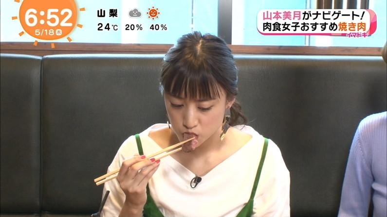 【疑似フェラキャプ画像】食レポでこんなエロい顔して視聴者の気を引こうとてるタレント達w 13