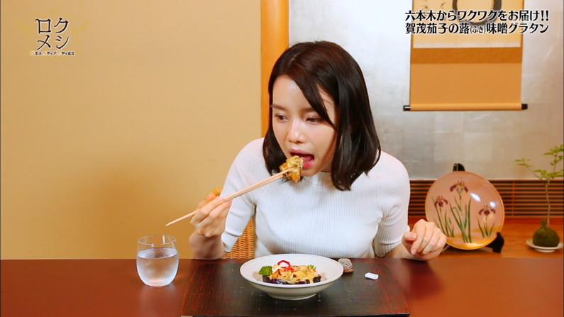 【疑似フェラキャプ画像】食レポでこんなエロい顔して視聴者の気を引こうとてるタレント達w 17