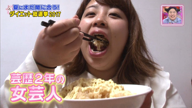 【疑似フェラキャプ画像】食レポでこんなエロい顔して視聴者の気を引こうとてるタレント達w 21