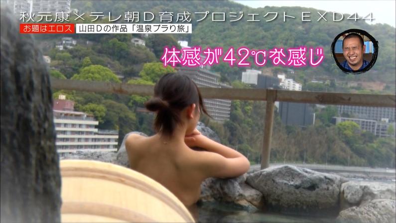 【温泉キャプ画像】やっぱりテレビで見ててもお風呂に入ってる美女ってエロく見えるよなww 03