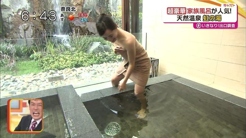 【温泉キャプ画像】やっぱりテレビで見ててもお風呂に入ってる美女ってエロく見えるよなww 04