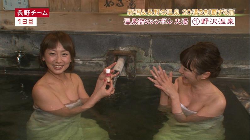【温泉キャプ画像】やっぱりテレビで見ててもお風呂に入ってる美女ってエロく見えるよなww 18