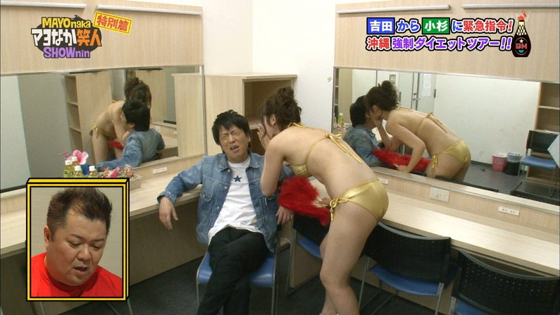 【お尻キャプ画像】水着姿でテレビに出てくるタレント達のはみ出したお尻がエロすぎるw 11