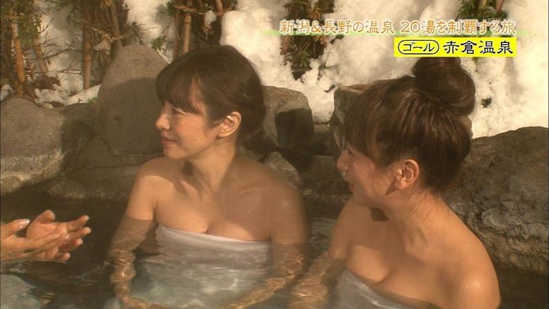 【温泉キャプ画像】いつも際どい所までは見せてくれるんだけど、やっぱりそれ以上を期待する温泉レポw 03
