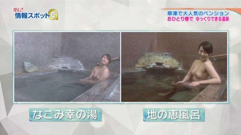 【温泉キャプ画像】いつも際どい所までは見せてくれるんだけど、やっぱりそれ以上を期待する温泉レポw 08