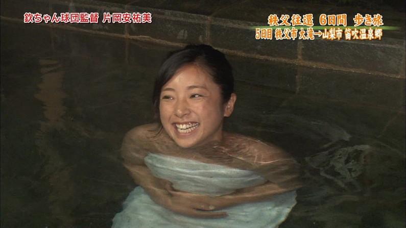 【温泉キャプ画像】いつも際どい所までは見せてくれるんだけど、やっぱりそれ以上を期待する温泉レポw 14