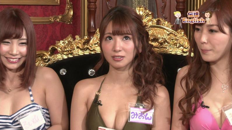 【お宝エロ画像】今回のバコバコTVはTバック美女だらけw美女のお尻が丸見えにww 01