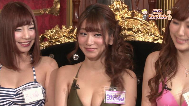 【お宝エロ画像】今回のバコバコTVはTバック美女だらけw美女のお尻が丸見えにww 04