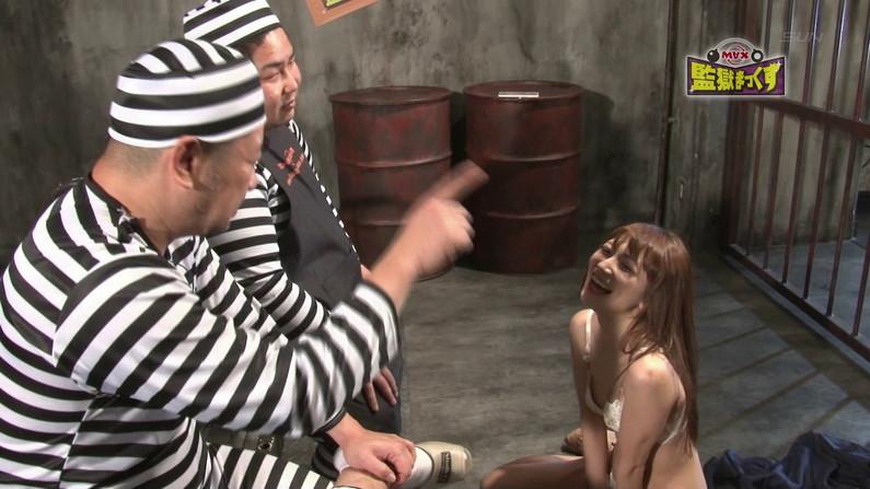 【お宝エロ画像】今回のバコバコTVはTバック美女だらけw美女のお尻が丸見えにww 49