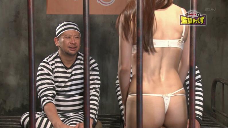 【お宝エロ画像】今回のバコバコTVはTバック美女だらけw美女のお尻が丸見えにww 51
