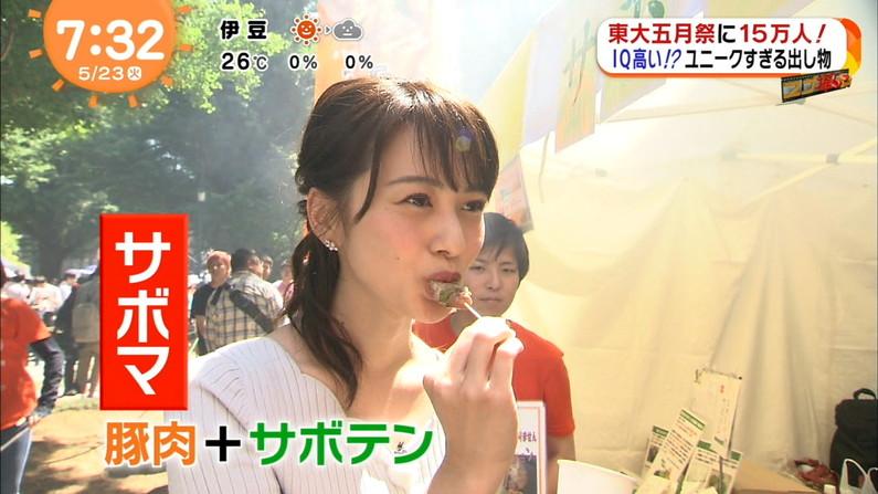 【疑似フェラキャプ画像】エロ顔満開で食レポする淫乱そうなタレント達ww 03