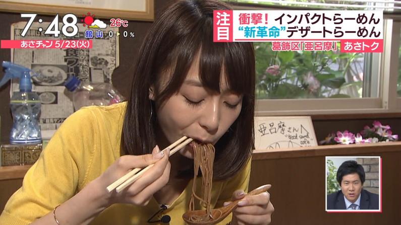 【疑似フェラキャプ画像】エロ顔満開で食レポする淫乱そうなタレント達ww 04