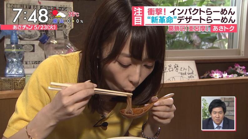 【疑似フェラキャプ画像】エロ顔満開で食レポする淫乱そうなタレント達ww 12