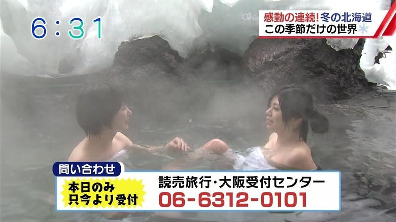 【温泉キャプ画像】バスタオルで余計に谷間を強調させる温泉レポww 23