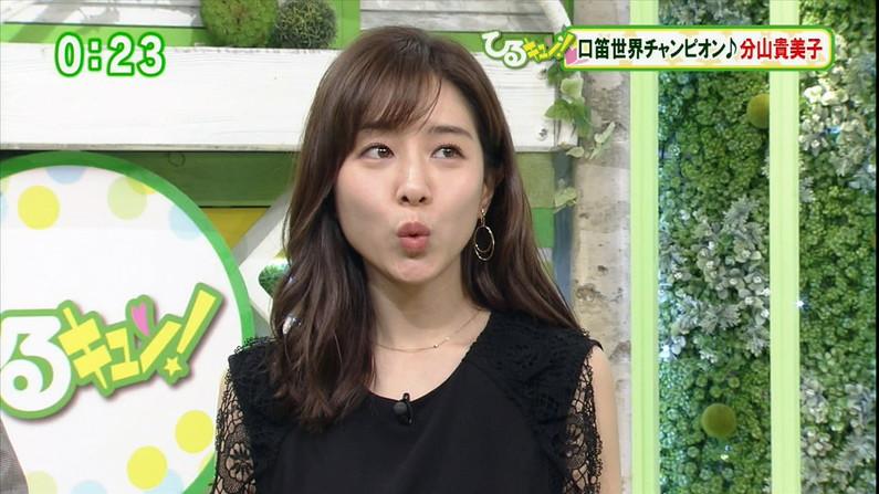 【キスキャプ画像】テレビ見てるとドキッとしちゃうキス顔やキスシーンw 12