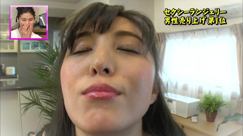 【キスキャプ画像】テレビ見てるとドキッとしちゃうキス顔やキスシーンw 14