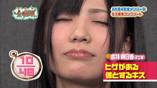 【キスキャプ画像】テレビ見てるとドキッとしちゃうキス顔やキスシーンw 23