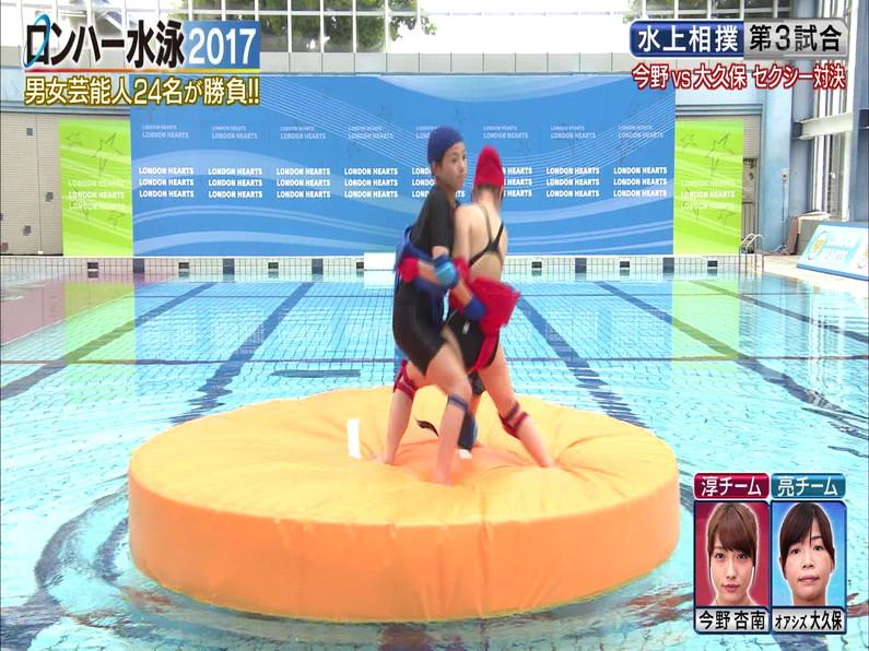 【お宝キャプ画像】ロンドンハーツの水泳大会で競泳水着が食い込みまくってやばいことにww 06