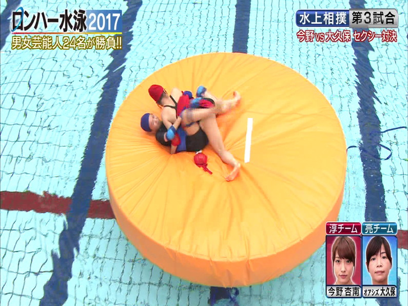 【お宝キャプ画像】ロンドンハーツの水泳大会で競泳水着が食い込みまくってやばいことにww 07