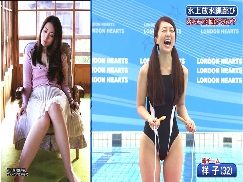 【お宝キャプ画像】ロンドンハーツの水泳大会で競泳水着が食い込みまくってやばいことにww 32
