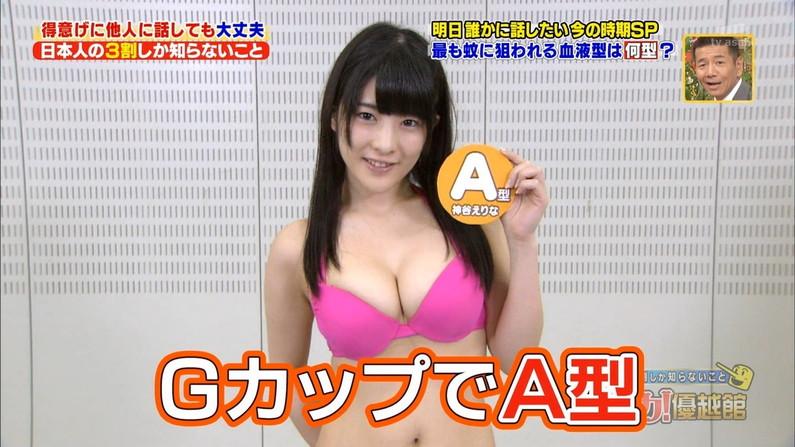【水着キャプ画像】今年の夏もそろそろ巨乳の水着美女がテレビに映り始めるぞww 01