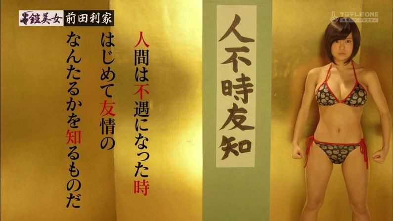【水着キャプ画像】今年の夏もそろそろ巨乳の水着美女がテレビに映り始めるぞww 07
