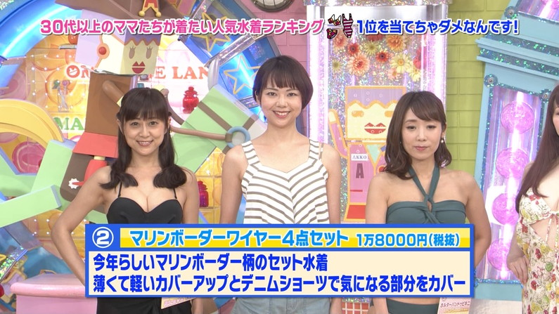 【水着キャプ画像】今年の夏もそろそろ巨乳の水着美女がテレビに映り始めるぞww 12