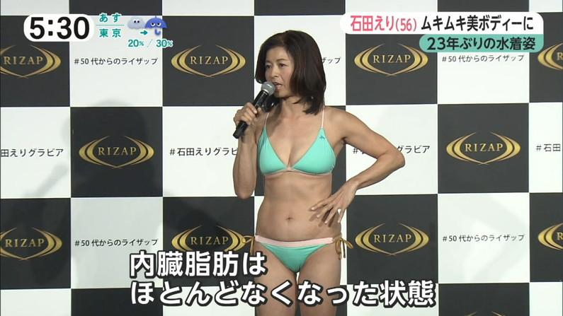 【水着キャプ画像】今年の夏もそろそろ巨乳の水着美女がテレビに映り始めるぞww 21