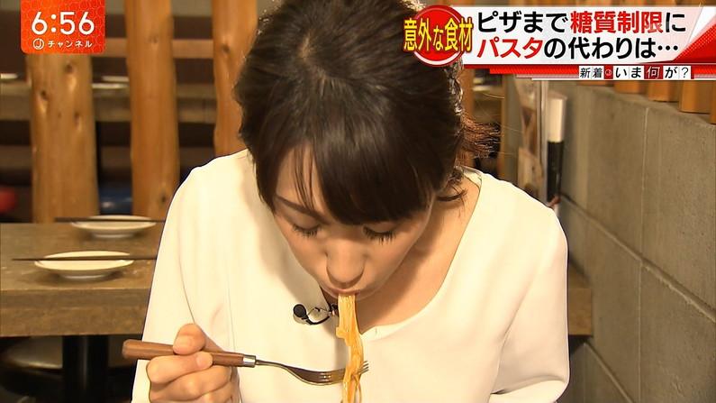 【疑似フェラキャプ画像】食レポの時にフェラ顔して夜のおかずになってくれるタレント達w 13