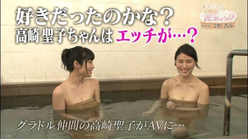 【温泉キャプ画像】温泉レポってやっぱり見てたら何かしらのポロリは期待するよなw 21