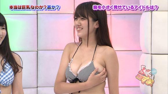 【水着キャプ画像】水着からオッパイがこぼれんばかりの美女がテレビに映ってるぞww 04