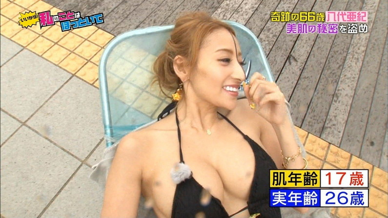 【水着キャプ画像】水着からオッパイがこぼれんばかりの美女がテレビに映ってるぞww 19