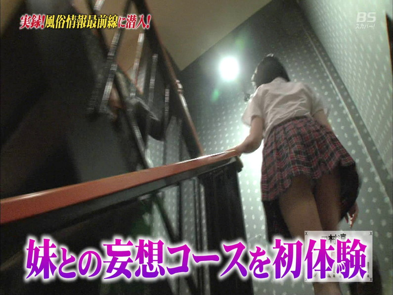 【お宝エロ画像】田村淳と名古屋のアイドルが妹系風俗店に潜入w妹系風俗ちょっと行ってみたいかもw 12