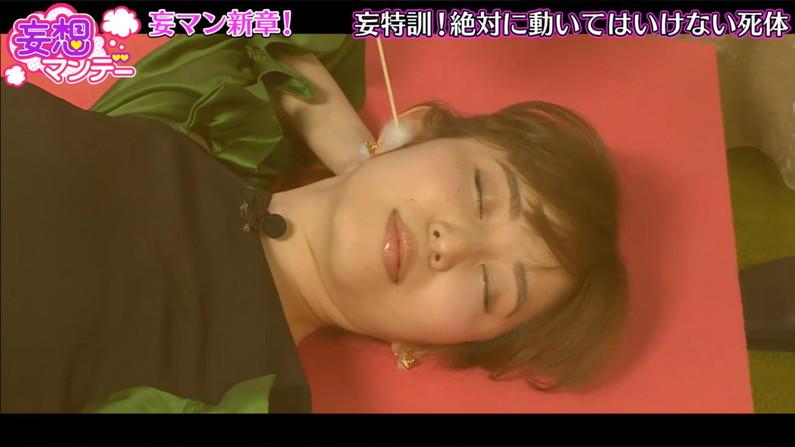 【寝顔キャプ画像】テレビで無防備な寝姿を披露されちゃったタレント達w 06