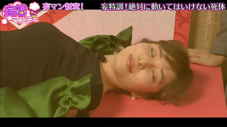 【寝顔キャプ画像】テレビで無防備な寝姿を披露されちゃったタレント達w 15