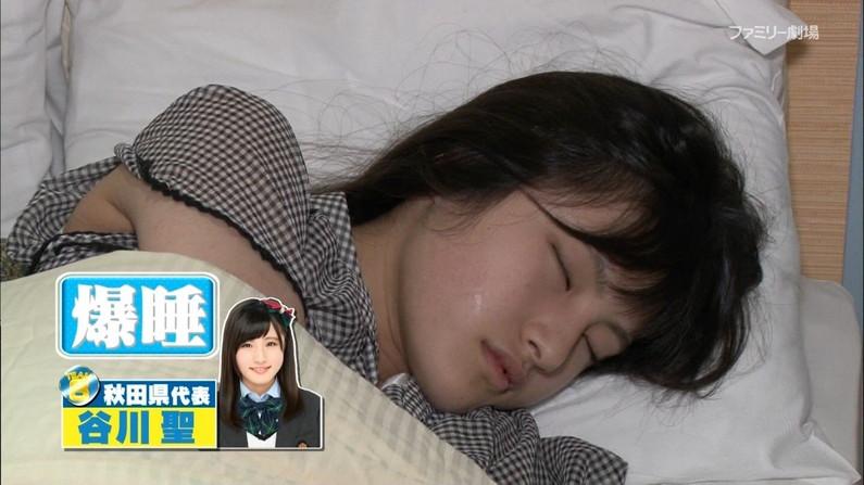 【寝顔キャプ画像】テレビで無防備な寝姿を披露されちゃったタレント達w 16