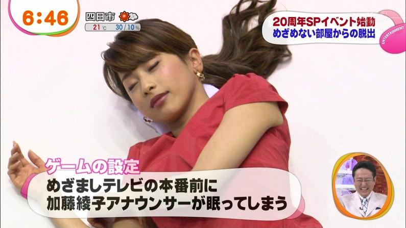 【寝顔キャプ画像】テレビで無防備な寝姿を披露されちゃったタレント達w 17