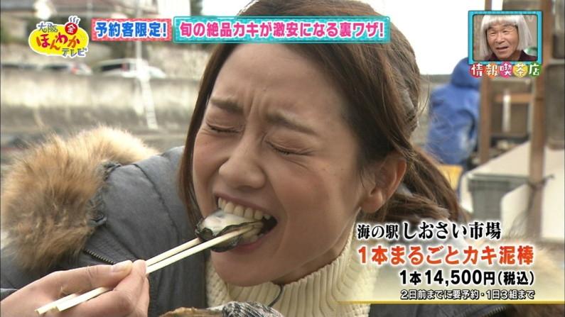 【疑似フェラキャプ画像】食レポでそんなエロい顔して一体何を考えてるんでしょうね?w 05