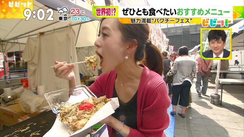 【疑似フェラキャプ画像】食レポでそんなエロい顔して一体何を考えてるんでしょうね?w 20