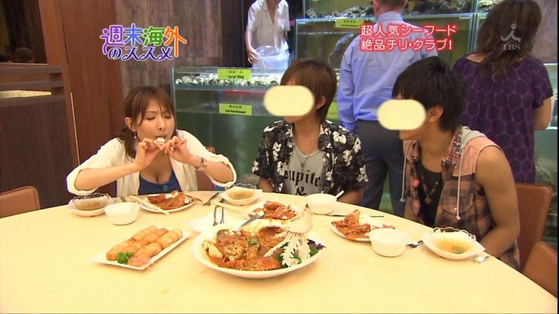 【疑似フェラキャプ画像】食レポでそんなエロい顔して一体何を考えてるんでしょうね?w 24