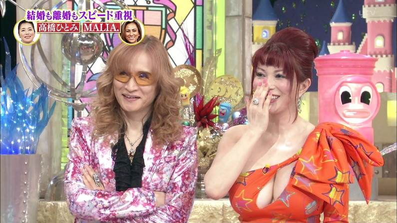 【胸ちらキャプ画像】テレビでエロい谷間見せすぎな巨乳タレント達w 04