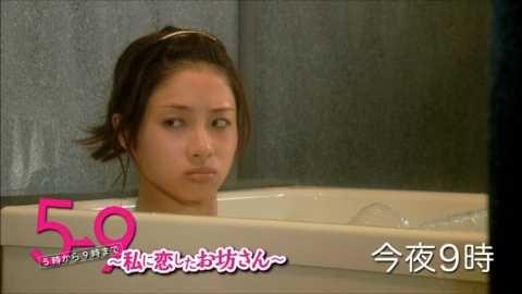 【入浴キャプ画像】ドラマとかで放送された女優さんのセクシーな入浴シーンw 01