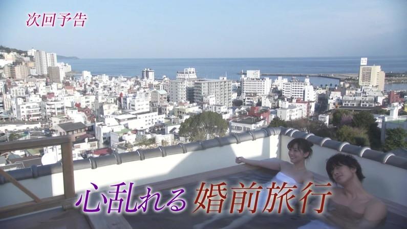 【入浴キャプ画像】ドラマとかで放送された女優さんのセクシーな入浴シーンw 23