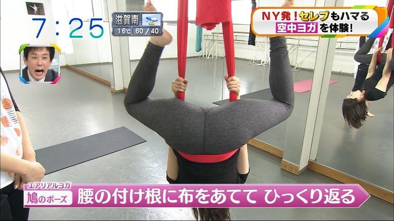 【お尻キャプ画像】美尻ブームらしくてテレビで美尻トレーニングの特集してたんだけどエロすぎでワロタw 22